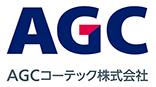 AGCコーテック